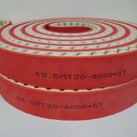 陶瓷磨边皮带,红胶同步带