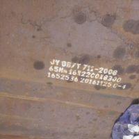 65mn钢板-65mn钢板-65mn弹簧钢板销售中心