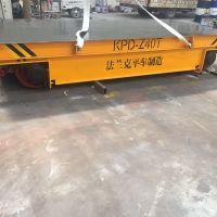 KPD-40T电动平车法兰克专业制造