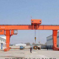 宁波北仑起重机门式起重机龙门吊安装,检验,销售,保养