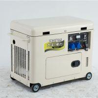 单相3KW柴油发电机220伏