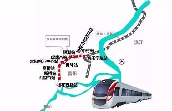 杭富城际铁路新进展