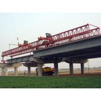 张家界市架桥机