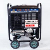 单缸250A纤维素发电电焊机