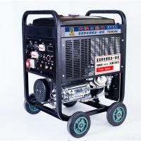 纤维素柴油发电焊机280A