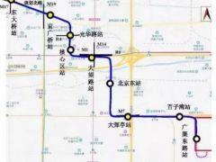 北京轨道交通28号线年底开工 远期规划延长至东直门!