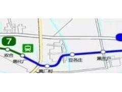 北京地铁7号线张家湾车辆段竣工 力保2019年年底开通试运营!