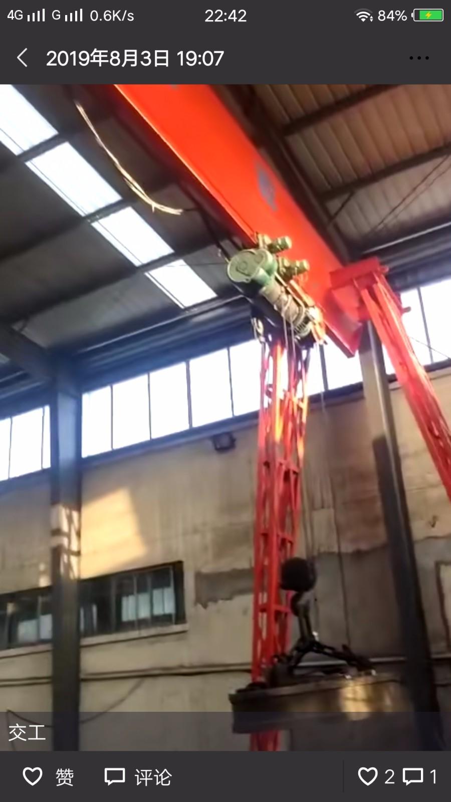 银川10吨电磁吸盘龙门吊生产厂家