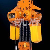 从化电动环链葫芦厂家销售安装