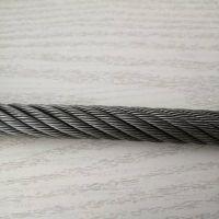 天津钢丝绳厂家直销