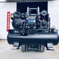 柴油空压机电焊发电一体机