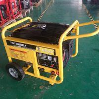 250A汽油发电电焊机户外