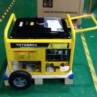 野外230A汽油发电电焊机