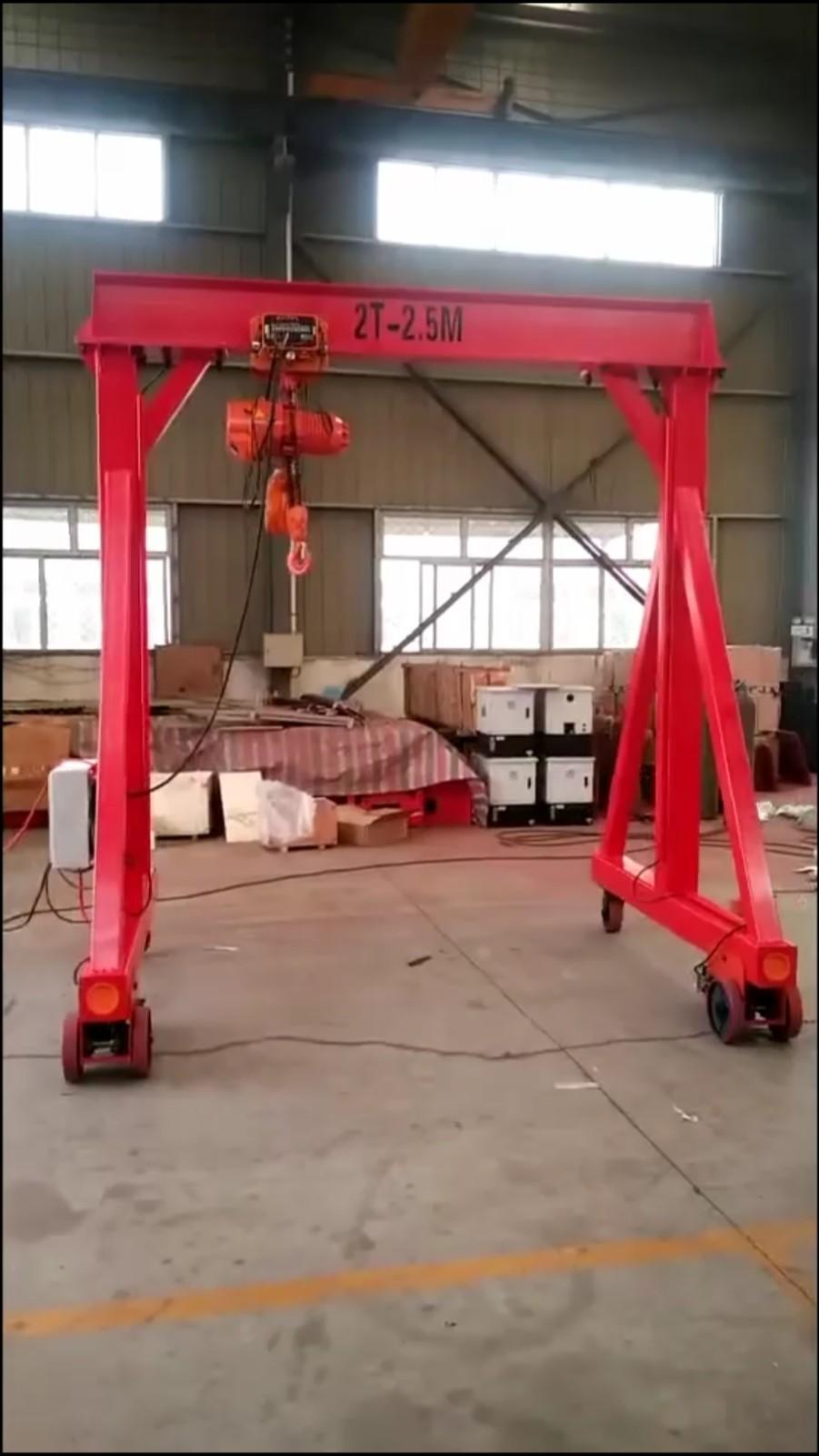 南京单梁门式起重机