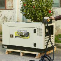 12KW水冷柴油发电机380v