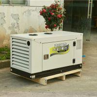 15KW水冷柴油发电机体积尺寸