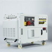 三相380V工业12KW柴油发电机