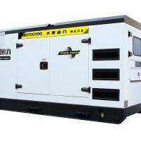 船载200KW全自动柴油发电机