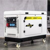 家用低噪音6KW汽油发电机