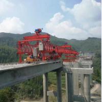 保康县路桥工程架桥机起重机行吊天车大全