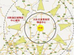 巴中市推动货运物流业高质量发展 打造川陕渝物流中心城市