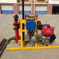 50型液压轻便钻机QBY-50B卷扬机款小型液压岩心钻机