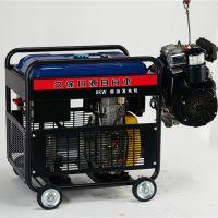公路施工队15KW柴油发电机