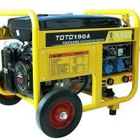 190A汽油发电电焊机重量尺寸