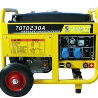 不接电源230A汽油发电电焊机