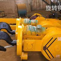 厂家直供各种规格单梁、双梁、冶金、抓斗起重机的整机、配件