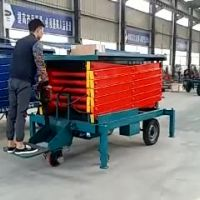 郑州300KG自走式升降平台厂家直销