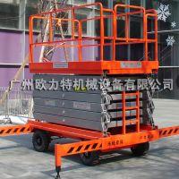 销售佛山升降机 惠州升降平台 广州升降货梯 汕头液压货梯