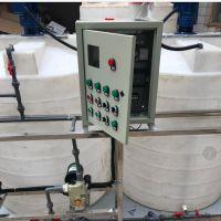 秦皇岛全自动加碱机 砖厂自动加碱机  脱硫塔自动加碱机