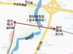 郑州将建跨西流湖高架桥,连通金水路西延和湖西路