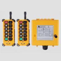 武汉专业生产起重工业遥控器—豫正重工集团有限公司武汉分公司