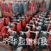 河南齐华防风铁楔优质厂家