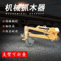 厂家直销旋转抓木机器剪修树枝抓机工程市政环境卫生小型装载机械