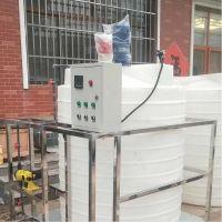 邯郸全自动加碱机 砖厂自动加碱机  脱硫塔自动加碱机