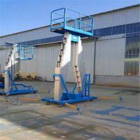 厂家供应移动式铝合金升降机小型家用升降梯升降平台