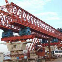 阿坝藏族羌族自治州架桥机优质供应商—宇华起重