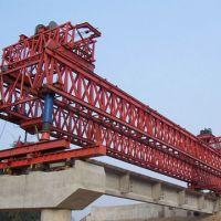 宜宾市架桥机优质供应商—宇华起重