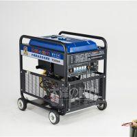钢铁厂250A发电电焊一体机