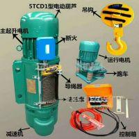 昆明起重机|昆明电动葫芦-呈贡新区电动葫芦销售安装