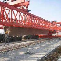 兰州市架桥机优质供应商—宇华起重