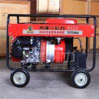 汽油发电焊一体两用TOTO300A