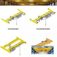 海门优质欧式桥式起重机 行吊