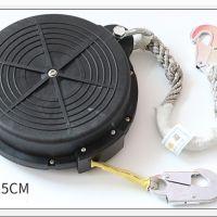 带式防坠器高空作业5米优质款