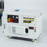 12KW三相柴油发电机380v