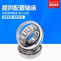 厂家供应高转速寿命长电机BS2型调心滚子轴承