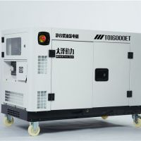 12KW车载风冷柴油发电机